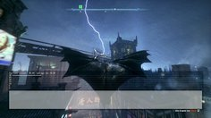 Batman: Arkham Knight_GSY Tech #2