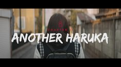 Yakuza 6: The Song of Life_Chapter 2: Another Haruka