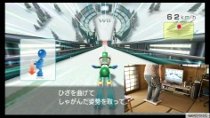Wii Fit_Ski Jump (Picture in Picture)