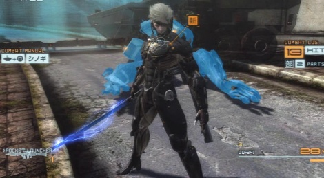 60fps Metal Gear Rising Demo