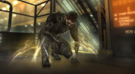 Deus Ex HR: awaiting the new trailer