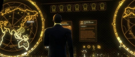 Deus Ex Human Revolution new trailer