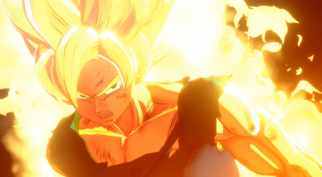 Dragon Ball Game Project Z Trailer