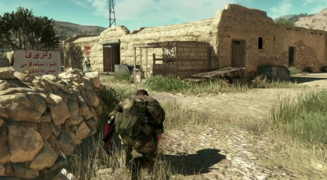 GC: Metal Gear Solid V 60fps trailer