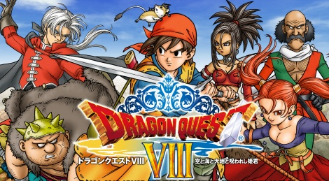 GSY Review : Dragon Quest VIII