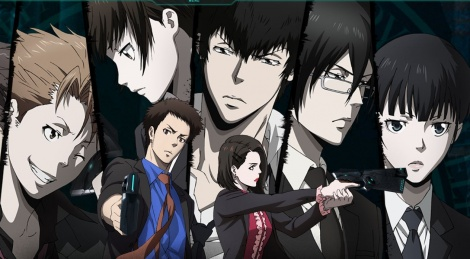 GSY Review : Psycho-Pass: Mandatory Happiness