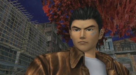 Shenmue II live replay