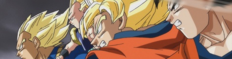 TGS: DBZ Battle of Z trailer & screens