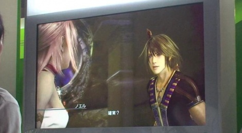 TGS: FF XIII-2 gameplay video