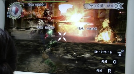 TGS: Vita TV Soul Sacrifice gameplay