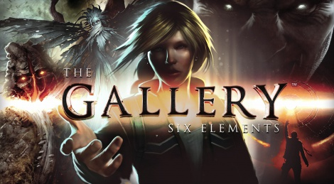 The Gallery new trailer